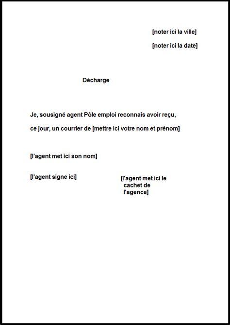 modele une lettre de decharge document