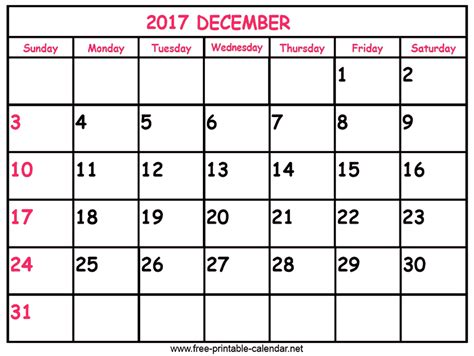 Print Calendar 2017 December