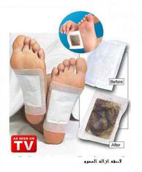 Foot Detox Treatment Reviews by Detox Foot Patch Price Review And Buy In Saudi Arabia