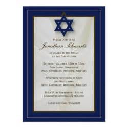 fabric bar mitzvah invitation in navy 5 quot x 7 quot invitation card zazzle