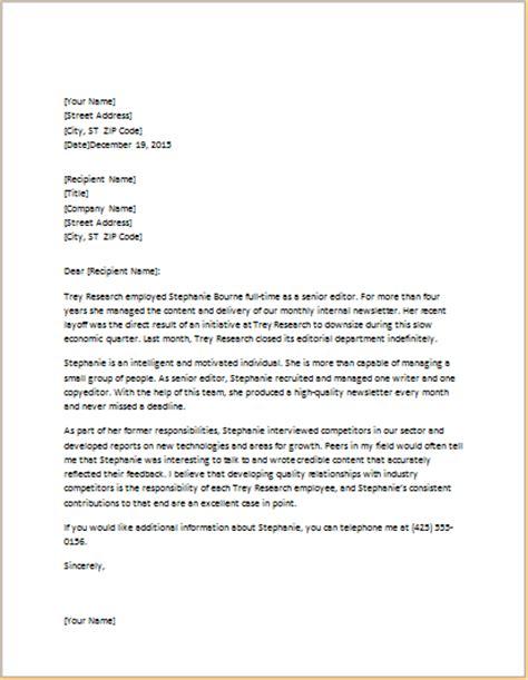 promotion request letter doc