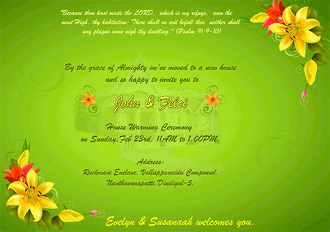 house warming ceremony invitation card templates 14 ceremony invitation templates free and premium