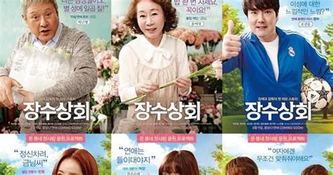 film terbaru indonesia juli 2015 film korea salute amour subtitle indonesia web download