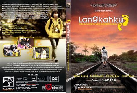 design cover film rocker design cover dvd film
