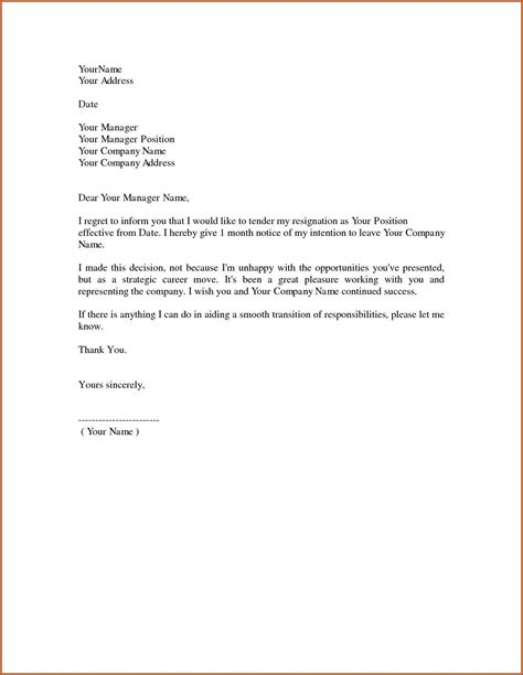 retirement letter from employer to employee template retirement letter to employer template sles letter