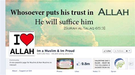 Im Muslim And Im Proud quot im a muslim im proud quot success story al rasub