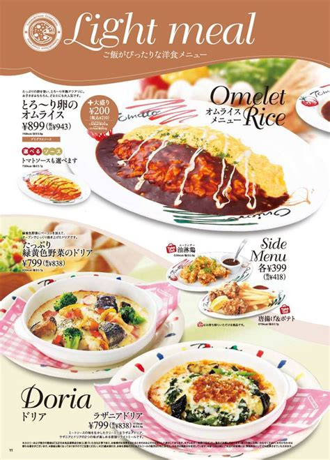design poster menu light meal menus a la carta pinterest menu food