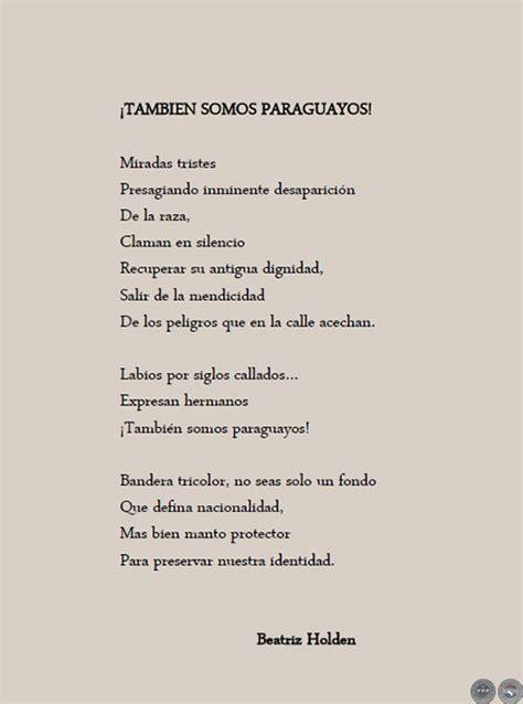 poesia al dia del estudiante poesia al dia del estudiante newhairstylesformen2014 com