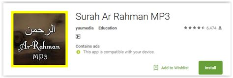 surah ar rahman mp3 lite android apps on google play 5 best android apps to read and listen surah rahman