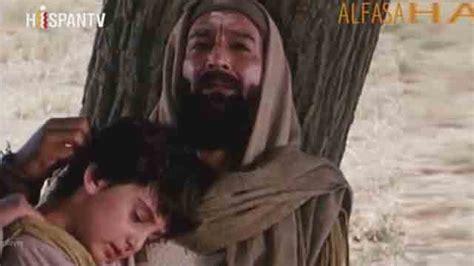 film nabi yusuf episode 2 prophet yousuf a s episode 3 in urdu hd shiatv net