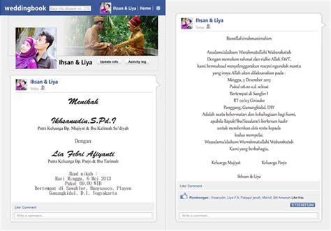 aplikasi desain kartu undangan desain undangan facebook cara mudah untukmu