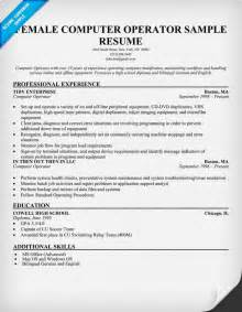 Sample Resume For Computer Operator resume format for computer operator 20 07 2017