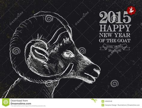 new year of the goat 2015 vector new year of the goat 2015 vintage blackboard stock vector