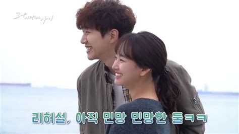 bioskopkeren just between lovers watch 2pm s junho and won jin ah are all smiles during