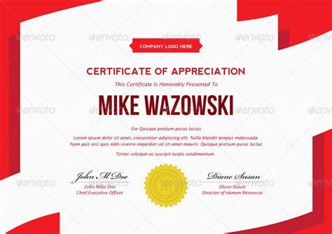 modern certificate template modern dynamic diploma award certificate by bnrcreativelab