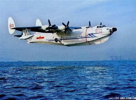 flying boat seaplane chinese navy seaplane crashes off port of qingdao