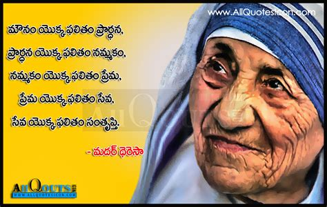 biography of mother teresa in malayalam language mother teresa quotes and sayings in telugu hd wallpapers