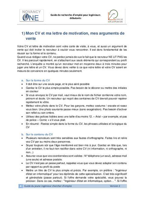 Lettre De Motivation Pour Emploi Banque Au Maroc Guide Pratique De Recherche D Emploi Pour Ing 233 Nieurs Maroc