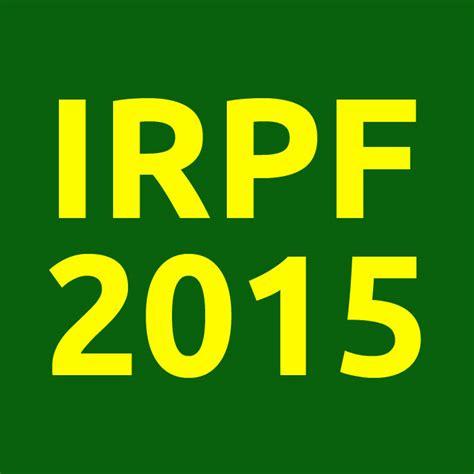informe rendimentos caixa ano base 2015 newhairstylesformen2014com informe de rendimentos caixa economica federal