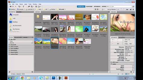 photoshop cs5 tutorial in hindi adobe photoshop cs5 tutorials in urdu hindi part 2 of 40