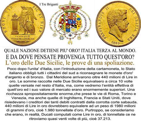 banco di sicilia lavora con noi garibaldi e il saccheggio regio banco di sicilia