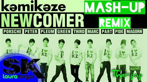 mash up songs mash up songs mash up all kamikaze newcomer songs thai