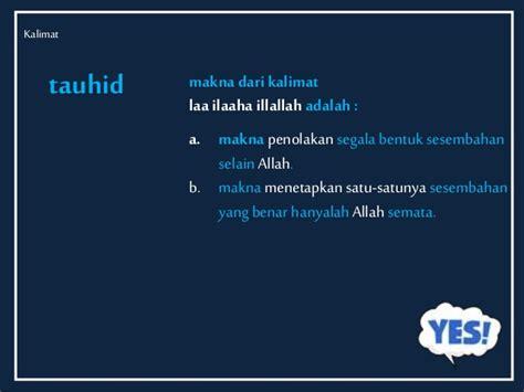 Rosda Zikrullah Urgensinya Dalam Kehidupan tauhid dan urgensinya bagi kehidupan muslim