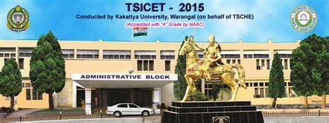 Ku Mba Admission Requirements by Kakatiya Telangana Icet Ts Pgl Cet Result