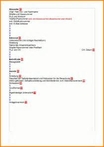 Bewerbung Anschreiben Zeilenabstand 7 Bewerbung Abst 228 Nde Analysis Templated Analysis Templated