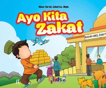 Vcd Sifat Shalat Nabi Edisi Kartun buku anak serial ibadah 1 set 9 jilid toko muslim title