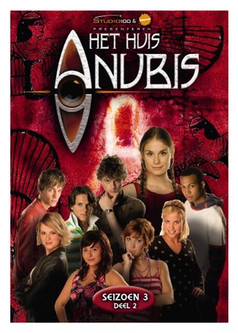 het huis anubis 30 nieuwe dvd box het huis anubis frontview magazine