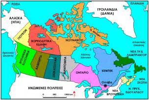 canada map provinces and territories