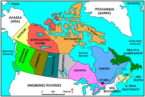 canada provinces map canada map provinces and territories