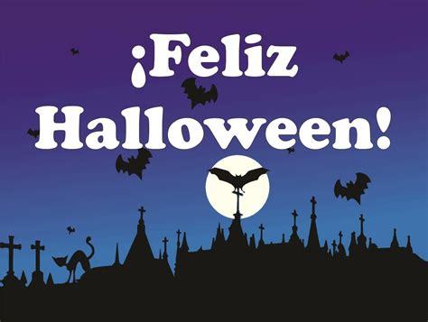 imagenes de feliz walloween tarjeta de halloween feliz halloween youtube