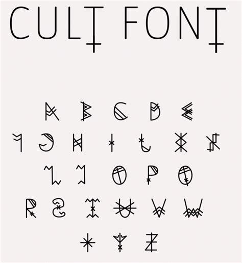 font design a z fancy lettering design a z fancy letter designs a z wall
