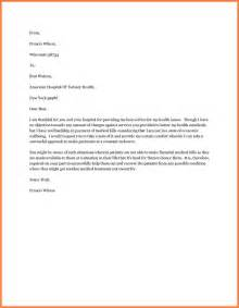 Charity Letter For Medical Bills letter requesting financial assistance for medical bills appeal