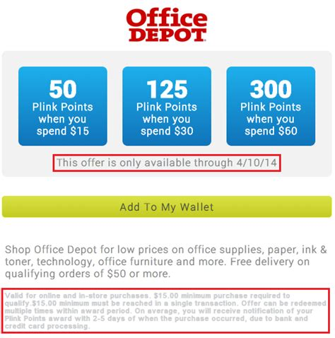 Office Depot Credit Card Login by Office Depot Plink