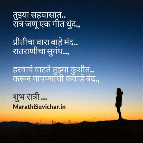 images of love quotes in marathi images of love quotes for him in marathi the hun for