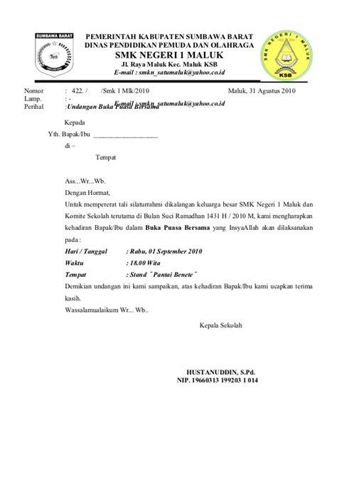 surat undangan buka puasa