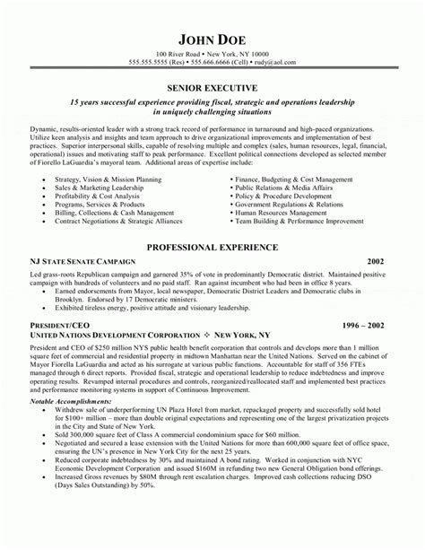 Customs And Border Protection Resume Border Patrol Resume Template