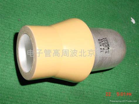 ceramic vacuum capacitor ceramic high voltage vacuum capacitor 28 images vacuum capacitor images buy vacuum capacitor