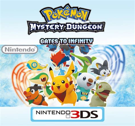 mystery dungeon gates to infinity pikachu mystery dungeon gates to infinity nintendo 3ds