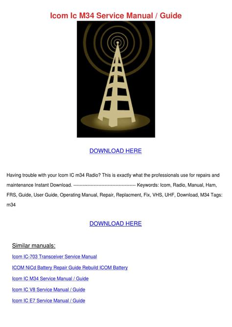 Icom Ic M34 Service Manual Guide By Kari Mabey Issuu