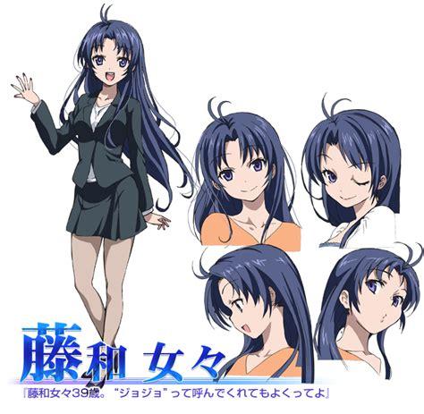 Touwa Meme - touwa meme characters encyclopedia
