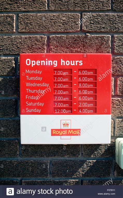 post office opening hours stock photo royalty free image