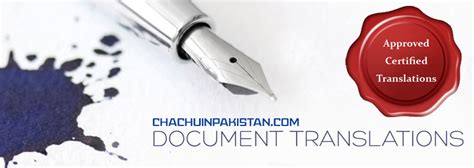 how to get a certified as a service get certified documents translation services in pakistan