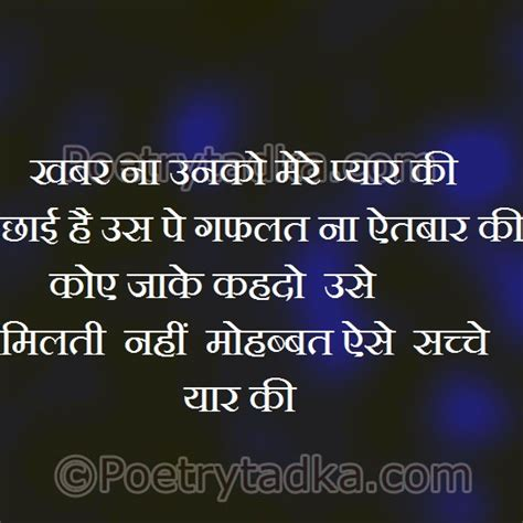 wallpaper whatsapp hindi friendship shayari in hindi doshti shayari