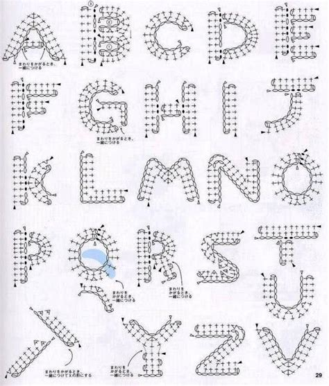 pattern crochet alphabet crochet alphabet crochet knit sew pinterest