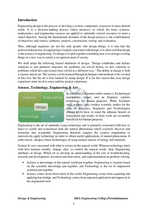 design engineer notes design and engineering module 1 notes