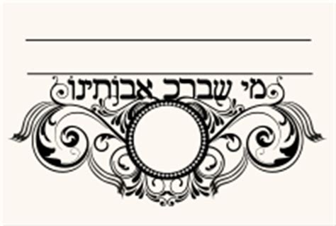 klingon wedding blessing bar mitzvah symbols bar free engine image for user